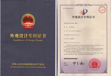 外观专利申请文件_外观专利判刑_外观专利申请书